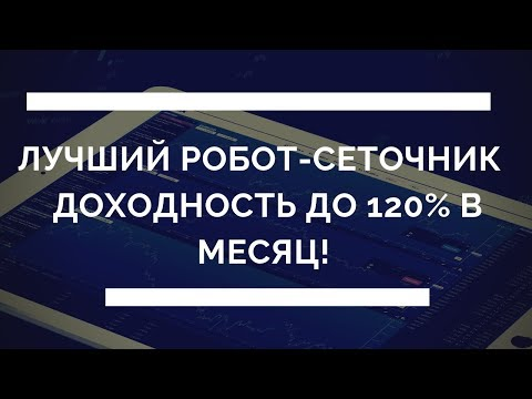 Ru. forexnews. pro