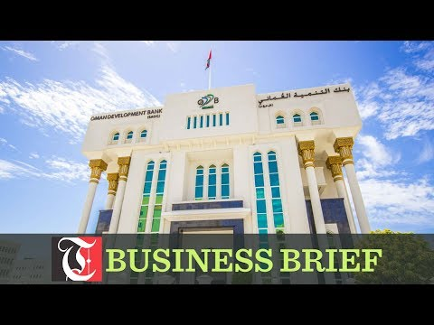 Oman Development Bank disburses loans worth OMR35 million