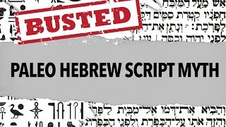 Bogus Pictograph Meanings of Paleo-Hebrew