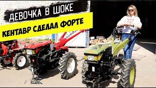 Мотоблок Forte МД-101Е (фреза+плуг) от компании ПКФ «Электромотор» - видео 1