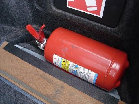 Огнетушитель для автомобиля. Какой огнетушитель лучше?
