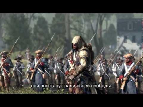Assassins Creed 3 Season Pass