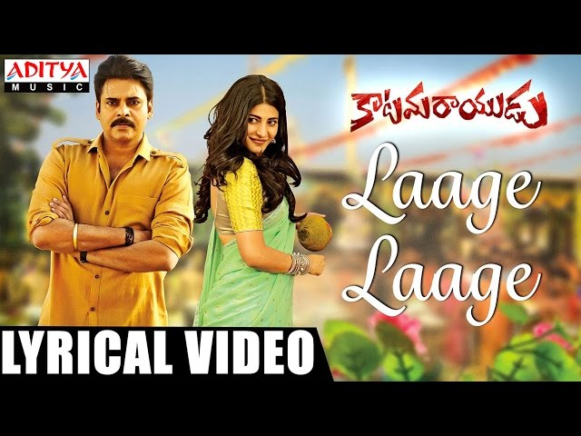 Laage Laage Audio Song | Katamarayudu Movie Songs | Pawan Kalyan | Shruti