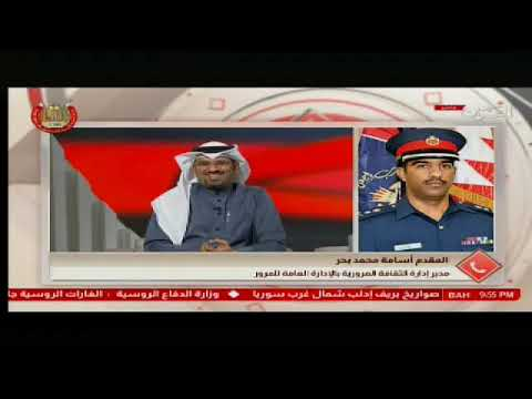 Lt-Col. Osama Bahar talks to Al Rai Show 4/2/2018