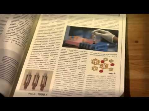Гепатопротекторы препараты при гепатозе печени