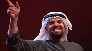 تحميل اغاني حسين الجسمي خطر خطر بطيء MP3