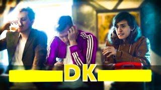 DK–Ну че ты ft. Sovergon (PSCHD prod)