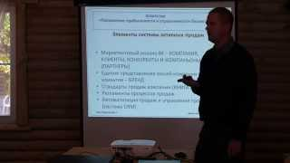 Как построить эффективную систему активных продаж услуг аудита и бухгалтерского аутсорсинга 2