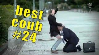 Приколы куб 2017 (best coub) №24