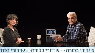 חוצה ישראל עם קובי מידן - אסתר פלד