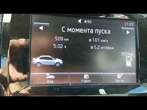 Шкода Октавия А7!!! Путешествие Москва Крым!!! Как это было.
