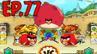 Angry Birds Fight! - ARENA RED MASTER CUP - GOLDEN SHINY SHIELD (SS RED ITEM) - EP77