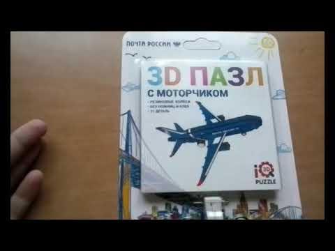 Сборка 3D пазла самолёт