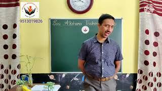 English Class 2| Akshara Teachers Training | Online | Teacher Training | English communication - ONLINE