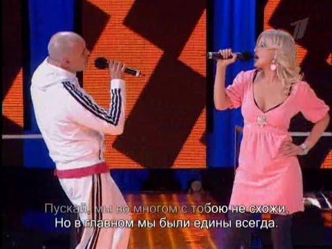 "Сергей Мазаев и Татьяна Арно - ""Я вспоминаю"". 2006 г."