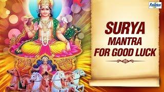 Surya Mantra by Suresh Wadkar Japa Kusuma Sankasam