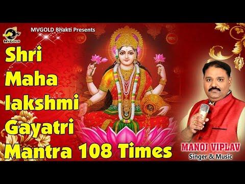 Top 12 Gayatri Mantra Mp3 Telugu - Gorgeous Tiny