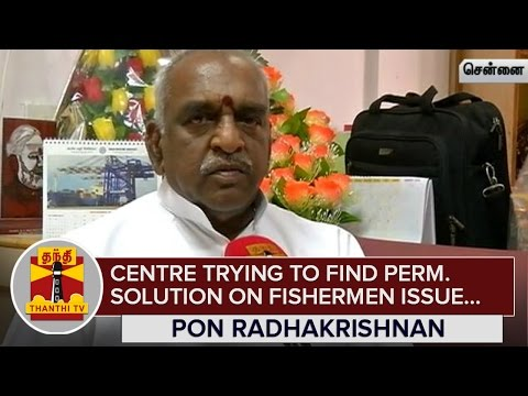 Centre-trying-to-find-Permanent-Solution-on-Fishermen-Issue--Pon-Radhakrishnan--Thanthi-TV