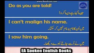 english phrases for daily use basic speaking english in urdu