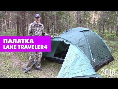 Палатка туристическая CAMPACK-TENT Lake Traveler 4 - видео 1