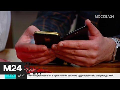 Жириновский предложил списать долги россиян по кредитам - Москва 24