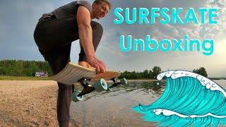 Das erste Mal auf einem SURFSKATE! - Nagelneues Board | Unboxing + Testfahrt | Longboarding Germany
