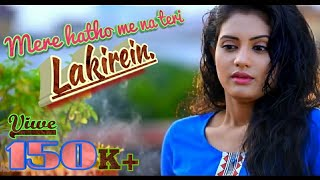 Mere Hathon Mein Na Teri Lakire Guddan Srial Song By Happy Ankit