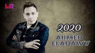 تحميل اغاني مجانا احمد العدوى موجوع Ahmed Eladawy Mawgo3 / اغاني حزينه اووووى