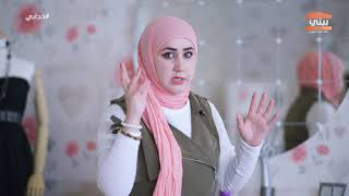 تحميل اغاني برنامج حجابي الحلقة الخامسة - اللفة الكويتية - سلام محمد MP3