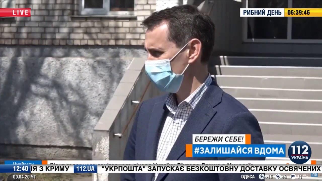 Віктор Ляшко підтвердив повноцінну роботу лабораторії, яку організував «НІБУЛОН» на базі Миколаївського обласного лабораторного центру (ВІДЕО)