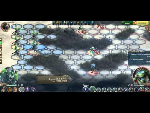 Скачать через зону герои меча и магии 5