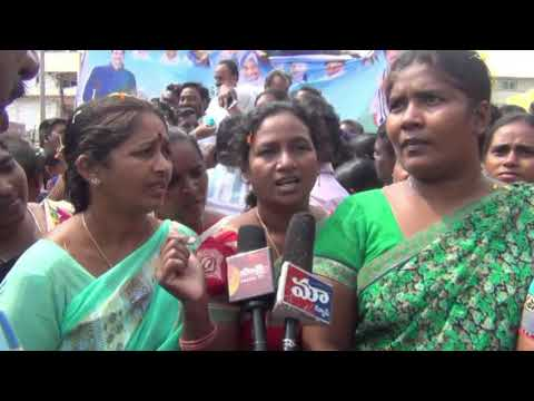 Tuni Resource persons thanks AP CM YS Jagan for increased wages