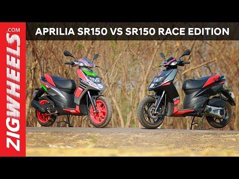 Aprilia SR150 vs SR150 Race Edition | Comparison | Zigwheels.com
