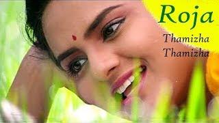 a r rahman tamil songs