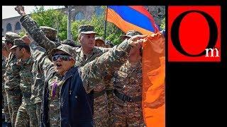 Армяне свергли Саргсяна