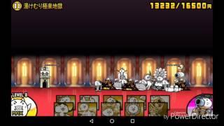 [日版]39-6氤氳鄉極樂地獄湯けむり極楽地獄SteamedtoDeath1☆part1