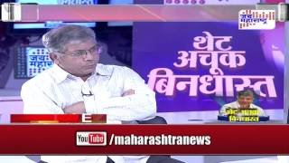 Exclusive Interview With Prakash Ambedkar Seg 5