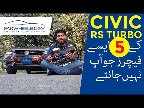 Honda Civic RS Turbo kay 5 Aise Features Jo Ap Nahi Janty hongy