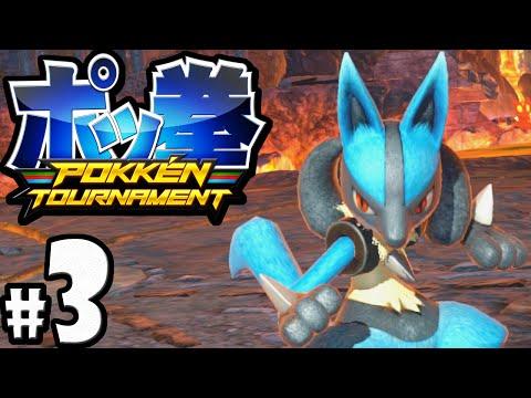 Pokken Tournament Gameplay Walkthrough Lucario Ferrum League PART 3 Pokemon  Nintendo Wii U 60fps - Автоматическая торговля на Форекс