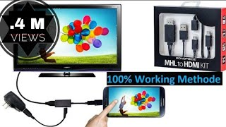 HowtoconnectAndroidSmartphonetotvusinghdmicable