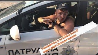 селфи копы в инстаграм / картонная полиция №2