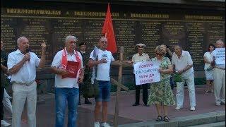 Митинг против пенсионной реформы в Севастополе.