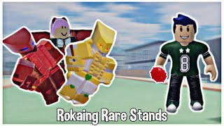 Rokaing Rare Stands In Front Of Other Players [Stand Upright]