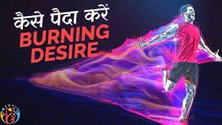 How to Create Burning Desire  [Hindi]. HJ 😎