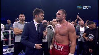 Кубрат Пулев срещу Хюи Фюри | Kubrat Pulev vs. Hughie Fury LIVE HDTV 2018