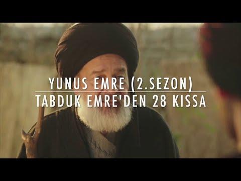 Yunus Emre Dizisi Tüm Kıssalar  [Tek Videoda]