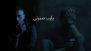 Ahmed Saad | Moot El Om | احمد سعد | أغنية ( موت الأم ) من مسلسل ملوك الجدعنة | رمضان ٢٠٢١ تحميل MP3