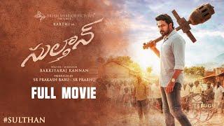 Sulthan - Telugu Full Movie (English Subtitles) | Karthi, Rashmika | Bakkiyaraj Kannan