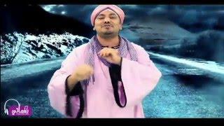 اغاني طرب MP3 Essam Giga Ali Baba - عصام جيجا علي بابا تحميل MP3