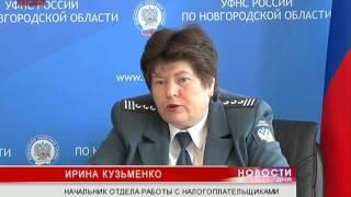 27 и 28 марта Федеральная налоговая служба вновь проводит Всероссийскую акцию «День открытых дверей»